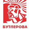 "СК ""Спартак"" ул. Бутлерова"